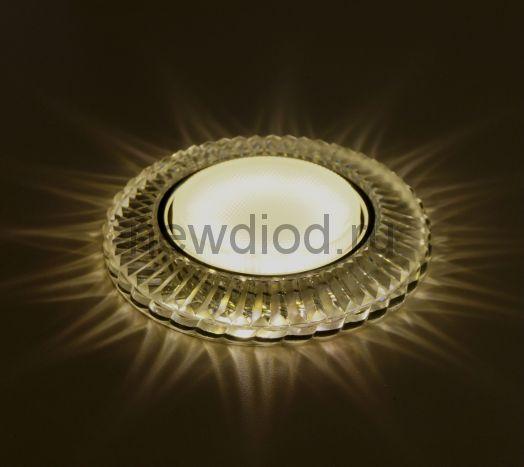 Светильник Точечный OREOL Crystal GX151 130/80mm Под Лампу GХ53 H4 Белый