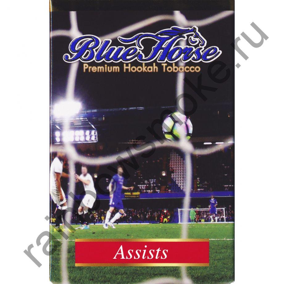 Blue Horse 50 гр - Assist (Ассист)