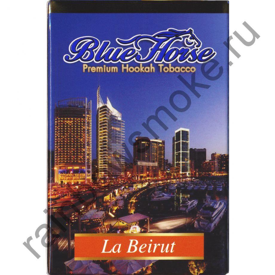 Blue Horse 50 гр - La Beirut (Бейрут)