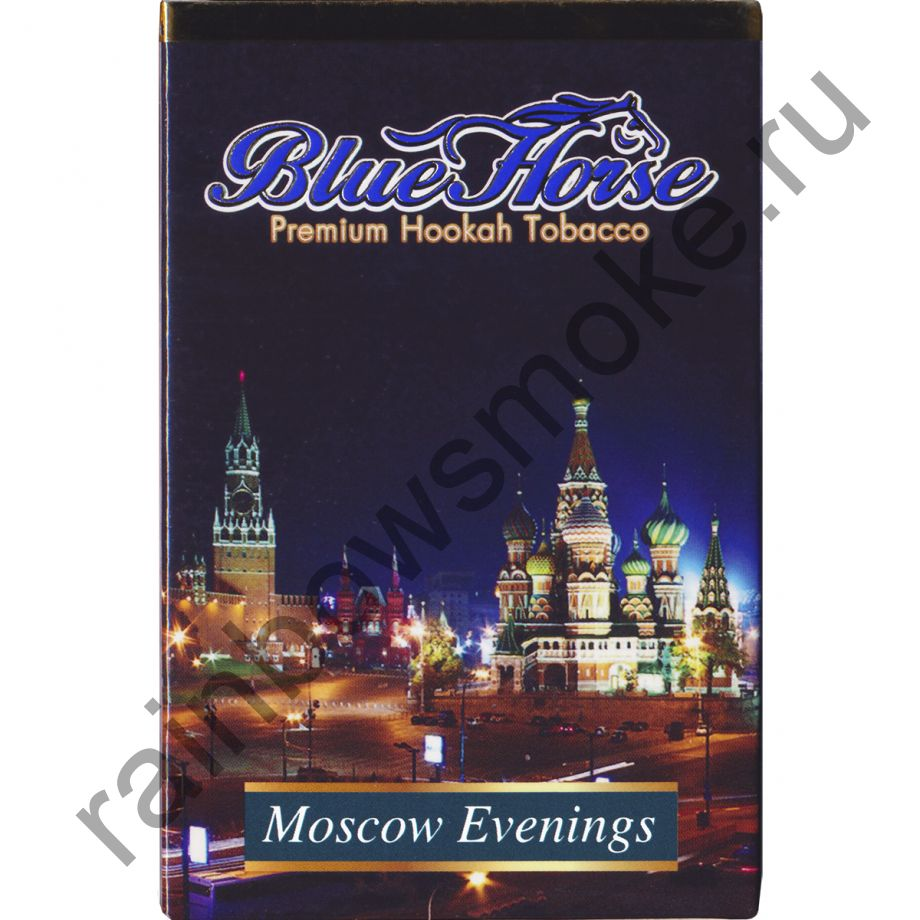 Blue Horse 50 гр - Moscow Evenings (Московские Вечера)