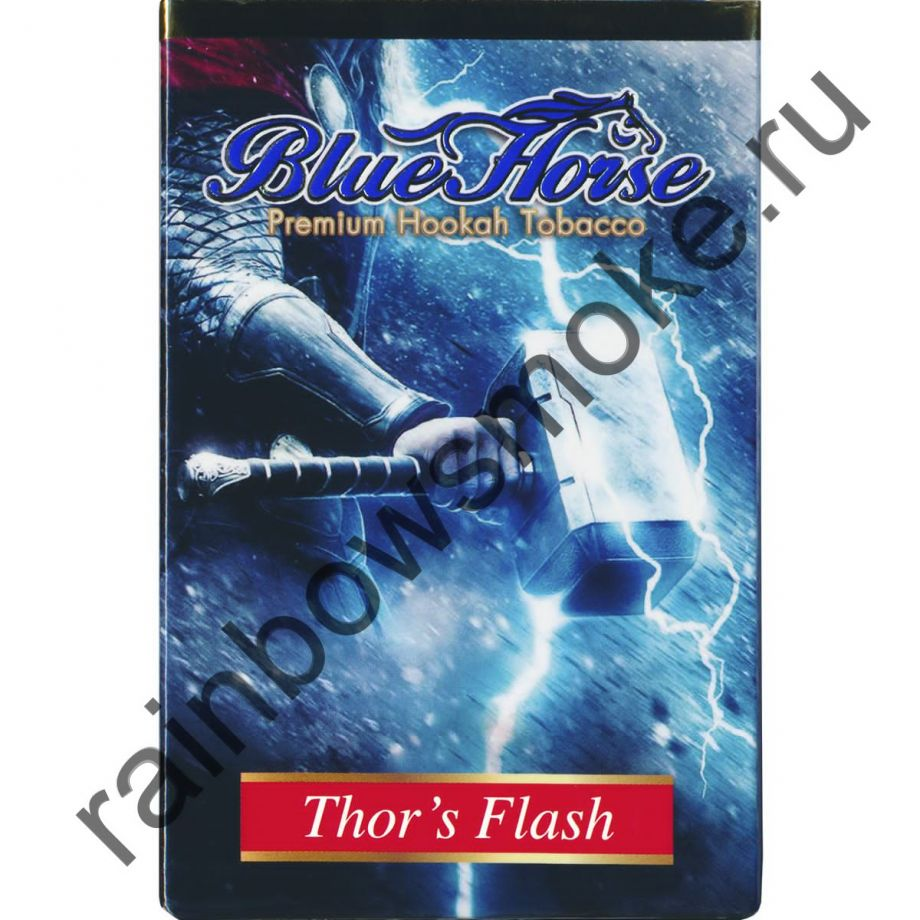 Blue Horse 50 гр - Thor's Flash (Молния Тора)