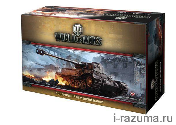 Подарочный Немецкий набор World of Tanks (5-е издание) (WoT)