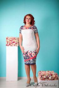 Платье Каньон (яркое лето)