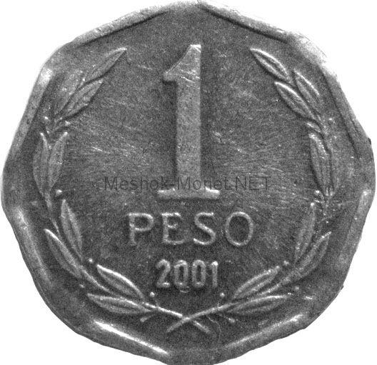 Чили 1 песо 2001 г.