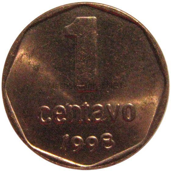 Аргентина 1 сентаво 1998 г.