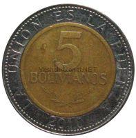Боливия 5 боливано 2010 г.