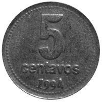 Аргентина 5 сентаво 1994 г.