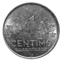 Перу 1 сентим 2008 г.