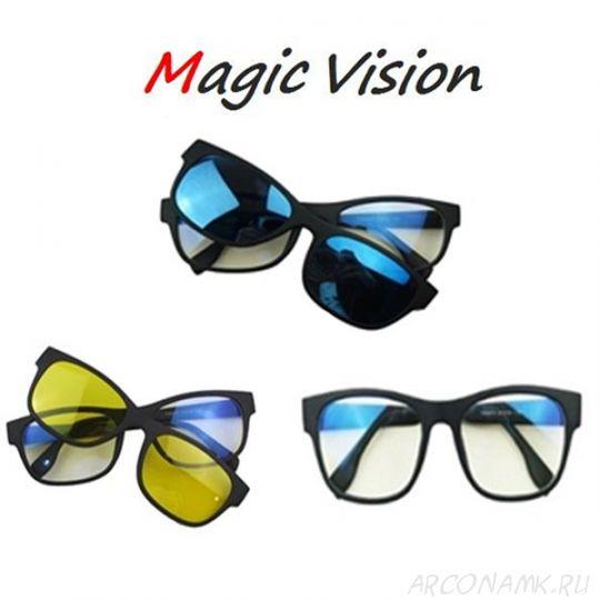 Волшебные очки Magic Vision 3 в 1