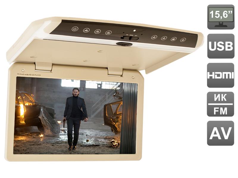 """AVIS Electronics AVS1550MPP (бежевый) Автомобильный потолочный монитор 15,6"""" со встроенным FULL HD медиаплеером"""