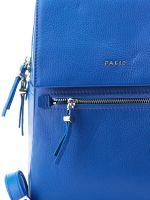 Рюкзак Palio 14230A1 Синий