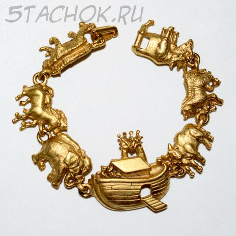 """Браслет """"Ноев ковчег"""" цвет античного золота (AJC США)"""