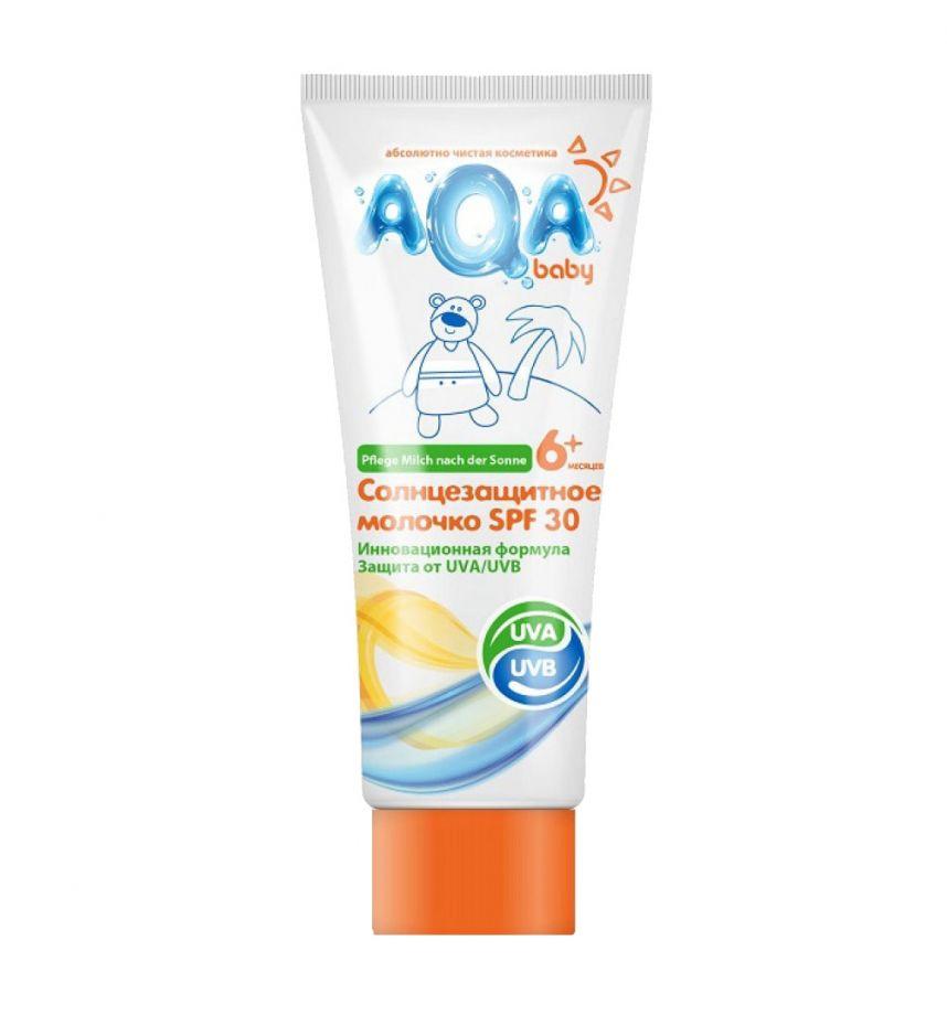 AQA Baby Солнцезащитное молочко SPF 30, 150 мл.
