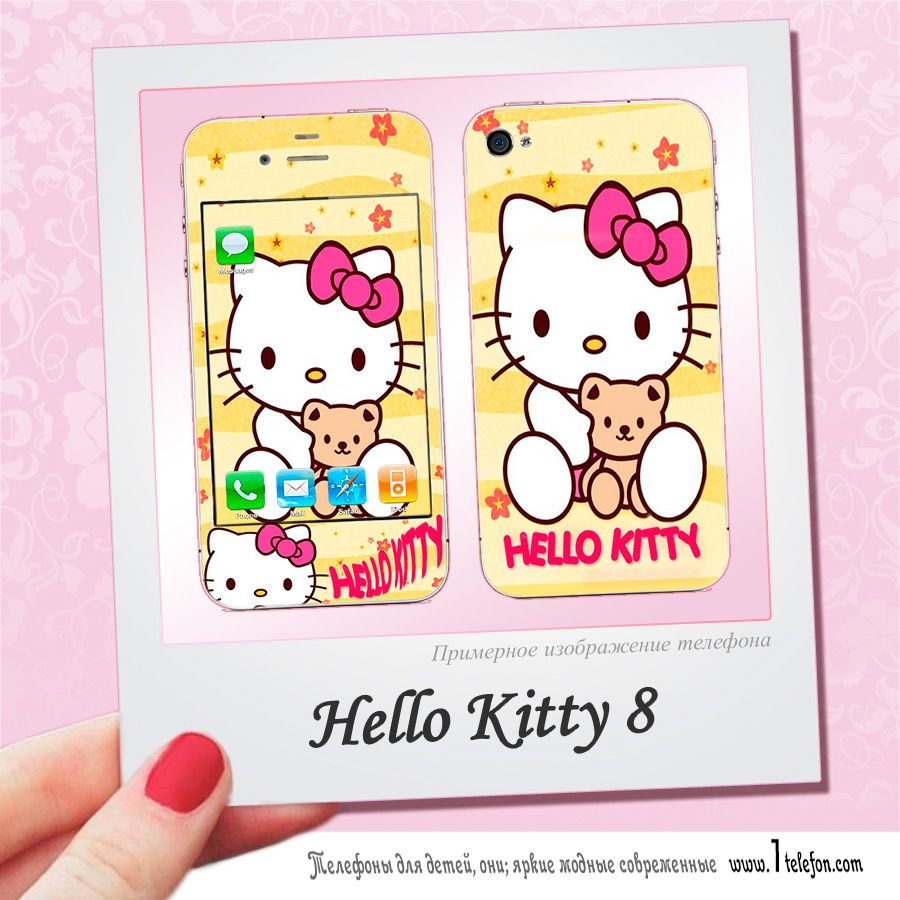 Hello Kitty  (Дизайн для телефона)