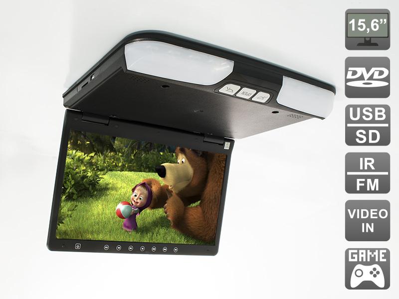"""AVIS Electronics AVS1520T (черный/серый/бежевый) Автомобильный потолочный монитор 15,6"""" со встроенным DVD плеером"""