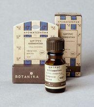 Эфирное масло Ботаника «Цитрус» - 10 мл