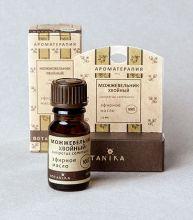 Эфирное масло Ботаника «Можжевельник хвойный» - 10 мл