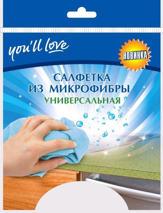 Салфетка из микрофибры универсальная You'll love 58044
