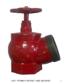 Клапан Ду-65 угловой чугунный муфта/цапка