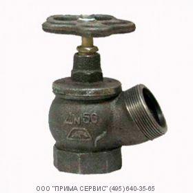 Клапан РПТК-50 угловой чугун муфта/цапка