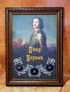 КАРТИНА ПЕТР ПЕРВЫЙ с серебряными монетами, в багете 21х30