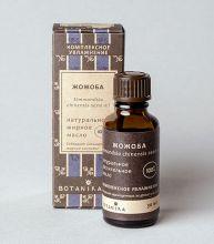 Жирное масло Ботаника «Жожоба» - 30 мл