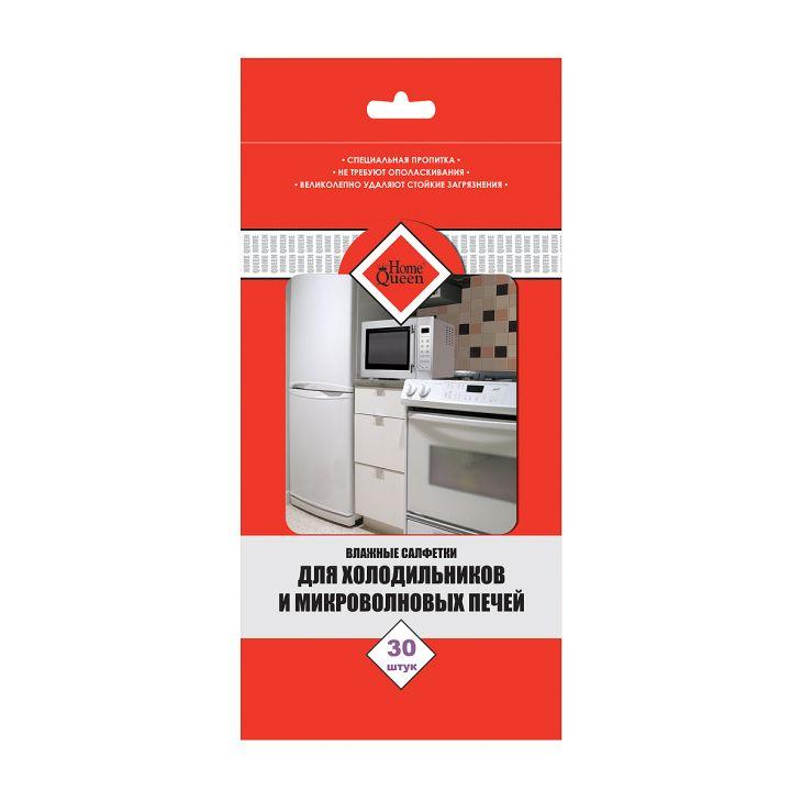 """Влажные салфетки """"Home Queen"""" для холодильников и микроволновых печей 30 шт 56795"""