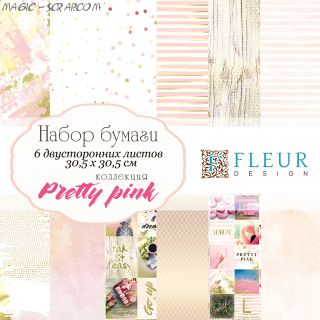 "Набор бумаги ""Pretty pink"" 20х20 см"