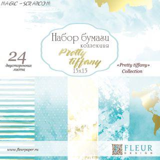 """Набор бумаги """"Pretty tiffany"""" 15х15 см"""