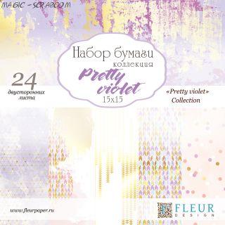 "Набор бумаги ""Pretty violet"" 15х15 см"