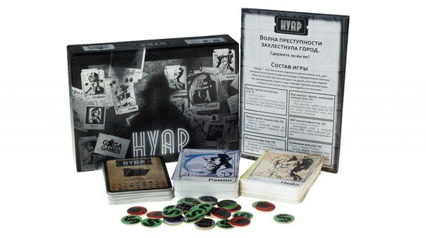 Нуар(NOIR: Deductive Mystery Game)