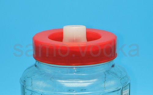 Банка (бутыль) стеклянная с гидрозатвором 5 литров