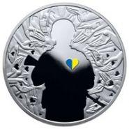 Украина 5 гривен 2016 Украина НАЧИНАЕТСЯ С ТЕБЯ Цветная Unc