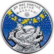 Украина 5 гривен 2016. Ко дню СВЯТОГО НИКОЛАЯ (Санта Клауса) Цветная Unc