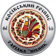 Украина 5 гривен Косовская Роспись Косивская Роспись 2017 ЦВЕТНАЯ