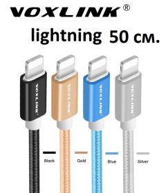 Voxlink  lightning Data Cable кабель для зарядки 50см.