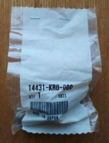 Рокер ГРМ Honda XR250 - ME06 / XLR250 - MD22 (31)