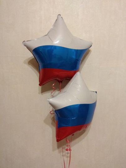 Звезда триколор шар фольгированный с гелием