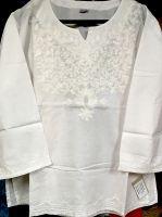 Красивая белая женская рубашка из хлопка. Купить в Москве, интернет-магазин
