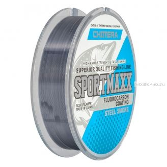 Купить Леска Chimera Sportmaxx Fluorocarbon Coating Steel Smoke 100 м