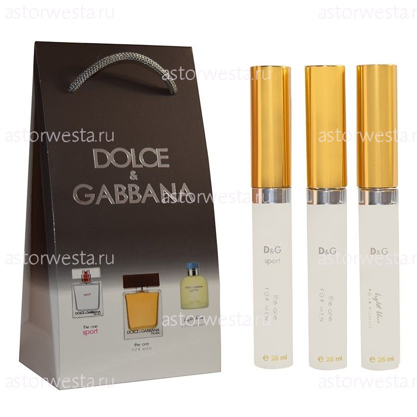 Подарочный набор Dolce&Gabbana for men, 3x25 мл (ПОД ЗАКАЗ)