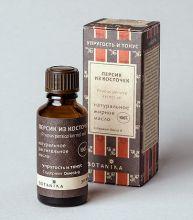 Жирное масло Ботаника «Персика из косточек» - 30 мл