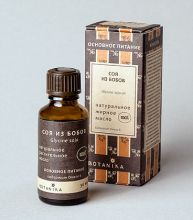 Жирное масло «Сои из бобов» - 30 мл