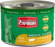 Четвероногий гурман Для кошек Мясное ассорти с потрошками (190 г)