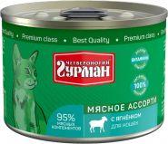 Четвероногий гурман Для кошек Мясное ассорти с ягненком (190 г)
