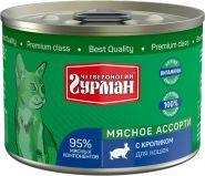 Четвероногий гурман Для кошек Мясное ассорти с кроликом (190 г)