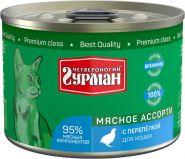 Четвероногий гурман Для кошек Мясное ассорти с перепелкой (190 г)