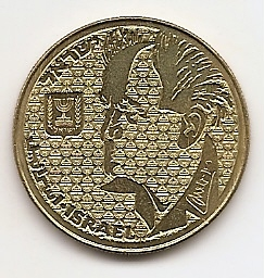 Давид Бен-Гурион 50 шекелей Израиль 1985 (5745)