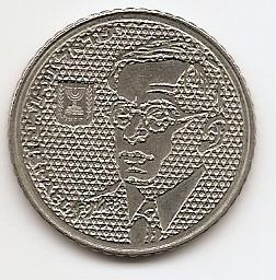 Зеэв(Владимир) Жаботински 100 шекелей Израиль 1985 (5745)