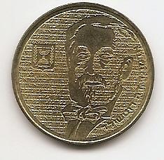 Авраам Биньямин Джеймс де Ротшильд ½ нового шекеля Израиль 1986 (5746)